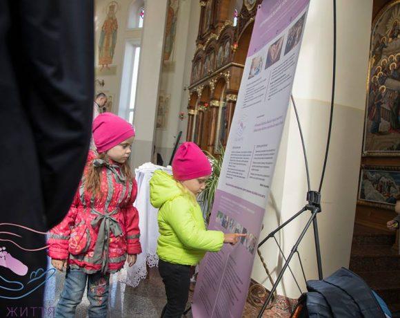 Зустріч з парафією Церкви Успення Пресвятої Богородиці сіл Лапаївка-Холодновідка УГКЦ