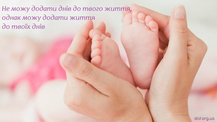 """ГО """"Слід Життя"""" в гостях наРадіо Марія"""